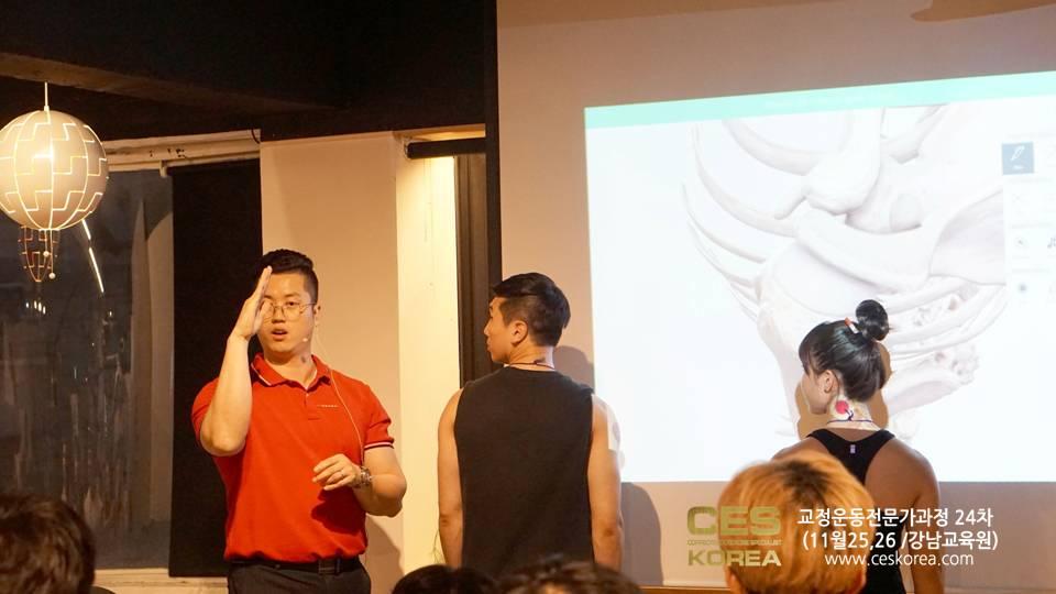 24차 교정운동전문가과정 CES KOREA (5)
