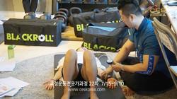 CES KOREA 교정운동전문가 과정 22차 (25)