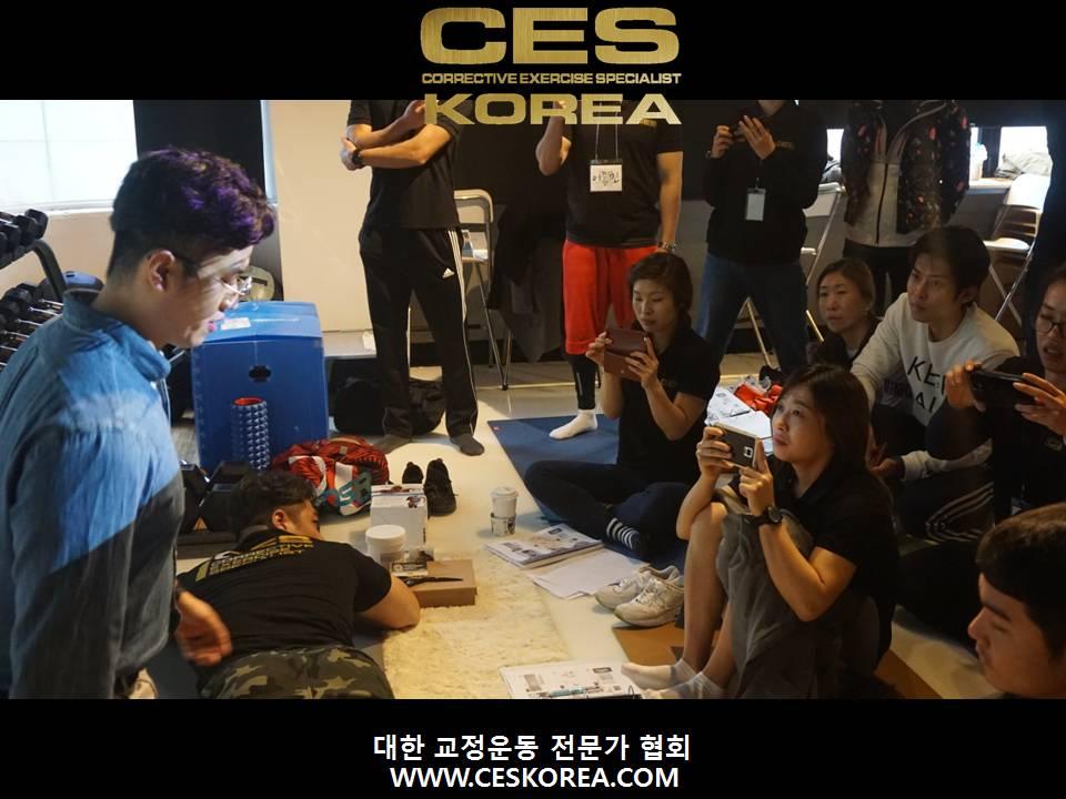 CES KOREA 12기 3주 (32).JPG