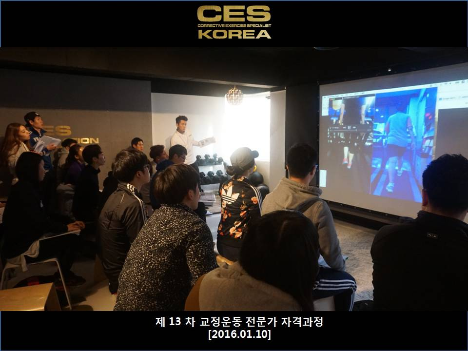 교정운동전문가과정 13기 걷기분석 2주차 수업 (3).JPG