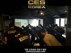 CES KOREA 12기 3주 (3).JPG
