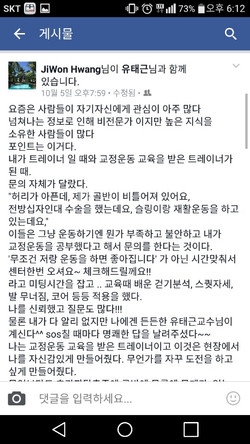CES KOREA 11기 후기 황지원(1).jpg