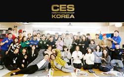 CES KOREA 하우스워크숍 (26)