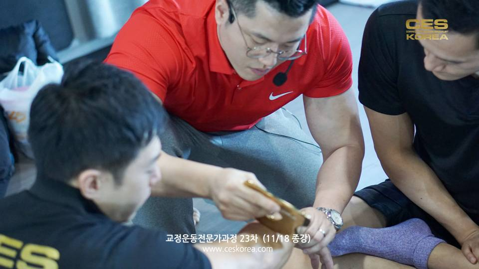CES24차 CES KOREA 교정운동전문가 (11)