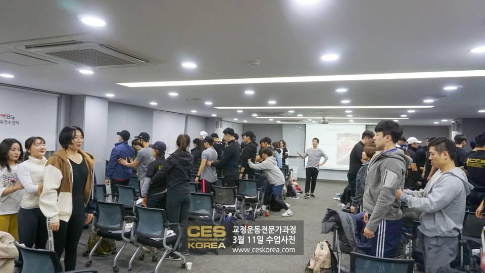 CES KOREA 교정운동전문가과정 3월11일 (11)