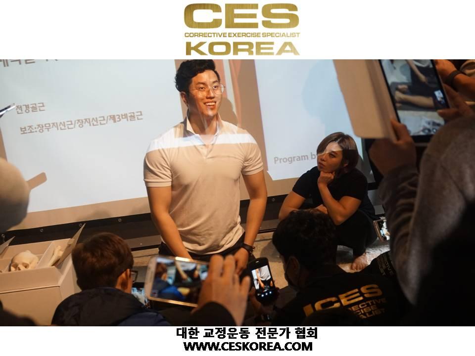 CES KOREA 12기 4주 1 (21).JPG