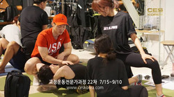 CES KOREA 교정운동전문가과정 22차  (16)