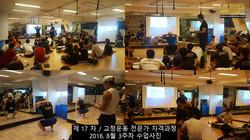 17기 교정운동 3주차 수업사진 (23)