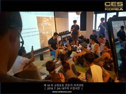 CES KOREA 16차 교정운동 전문가 과정 (24)