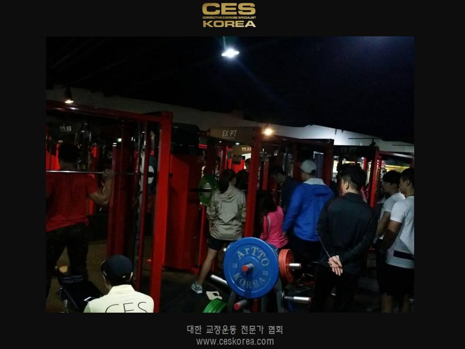 CES 교정운동교육 11기 부산 3주차 (21).JPG