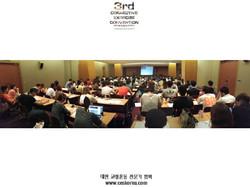 CES KOREA 교정운동전문가협회 3번째 코엑스컨벤션 (25).JPG
