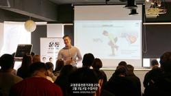25차 교정운동전문가과정 CES KOREA 1주차 (7)