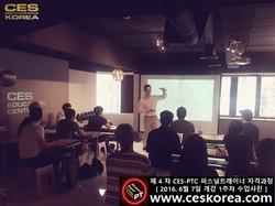 CES KOREA 퍼스널트레이너 과정 CES PTC 4기 (4)