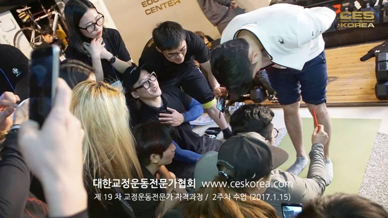 19기 교정운동전문가 CES KOREA 2주차 (9)