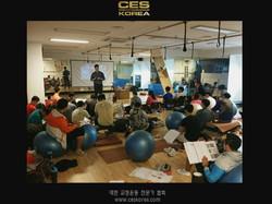 CES 교정운동교육 11기 부산 3주차 (34).JPG