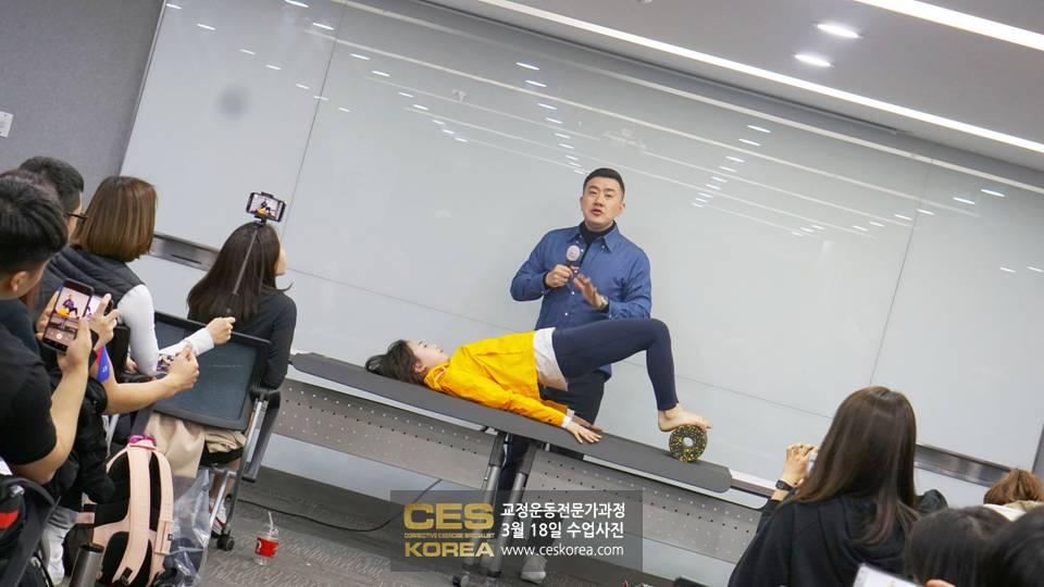CES KOREA 25차 교정운동전문가과정 (8)