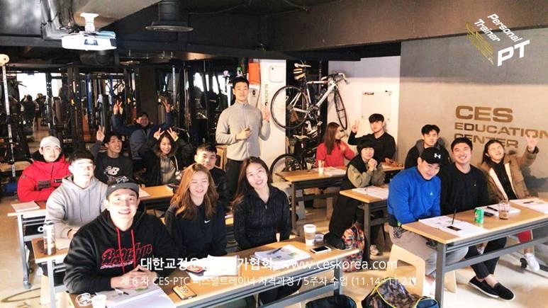 CES KOREA 6기 퍼스널트레이너과정 5주차수업 수료식  (12)