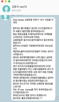 김종국선생님