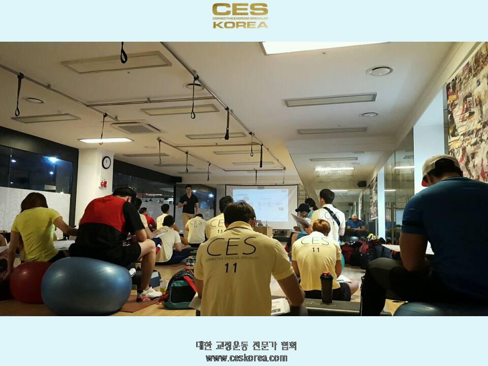 대한교정운동전문가협회 CES KOREA 부산11기  (20).JPG