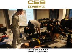 CES KOREA 12기 4주 1 (36).JPG