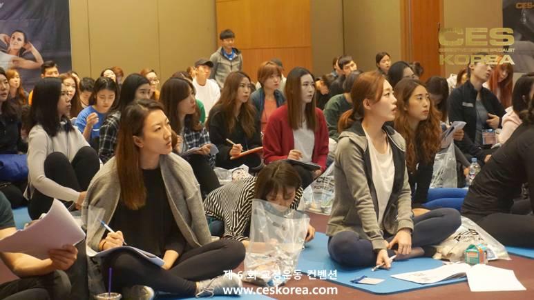 제6회 CESKOREA 교정운동컨벤션 (26)