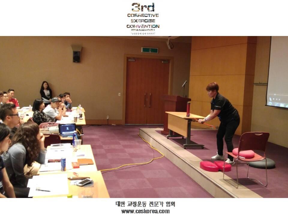 CES KOREA 교정운동전문가협회 3번째 코엑스컨벤션 (35).JPG