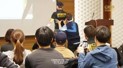 CES KOREA24차 7주 이상길대표님 (5)