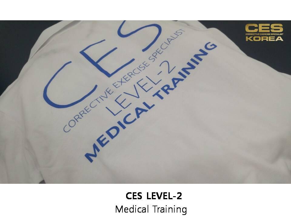 CES KOREA LEVEL-2 대한교정운동전문가협회 (1).JPG