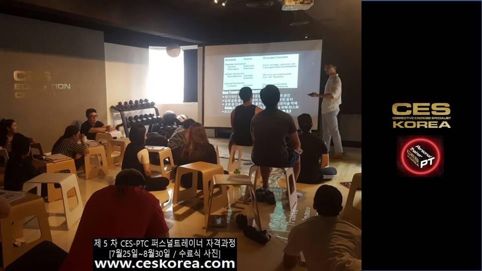 CES KOREA 퍼스널트레이너과정 5기 CES-PTC 수료식 (16)