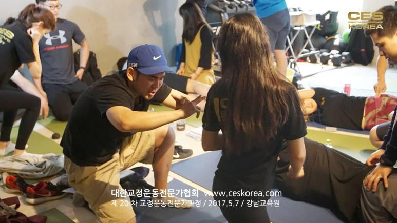 20차 CES KOREA 교정운동 6주차 (5)