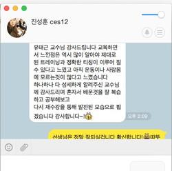 CES KOREA후기 (26).jpg