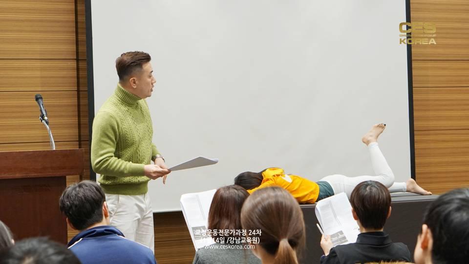 CES KOREA24차 7주 이영진대표님 (3)