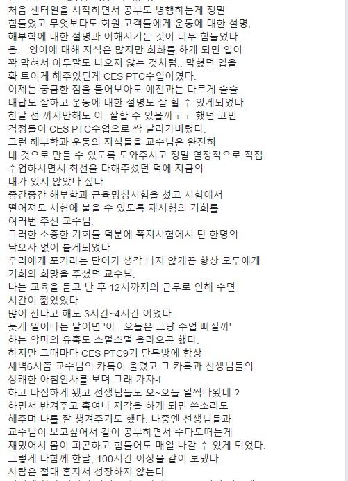 조아영선생님3