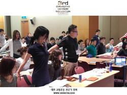CES KOREA 교정운동전문가협회 3번째 코엑스컨벤션 (30).JPG
