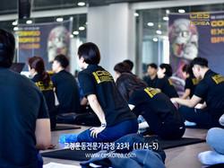CES KOREA 교정운동23차 3주차 (1)