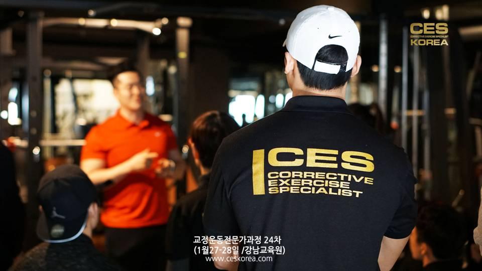 CES24 마지막주 (31)