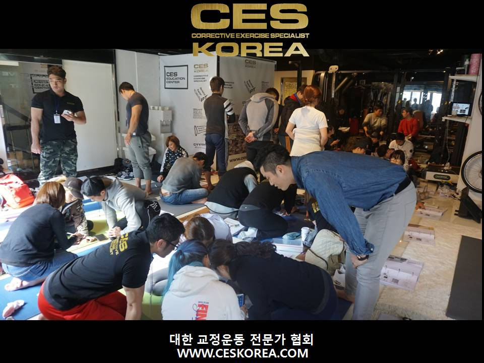 CES KOREA 12기 3주 (7).JPG