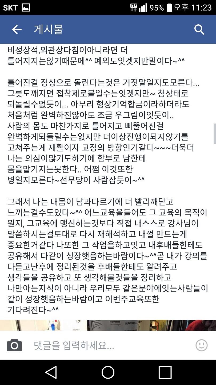 김민정선생님 후기0