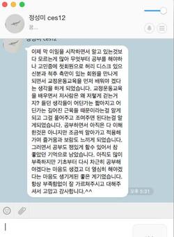 CES KOREA후기 (4).jpg