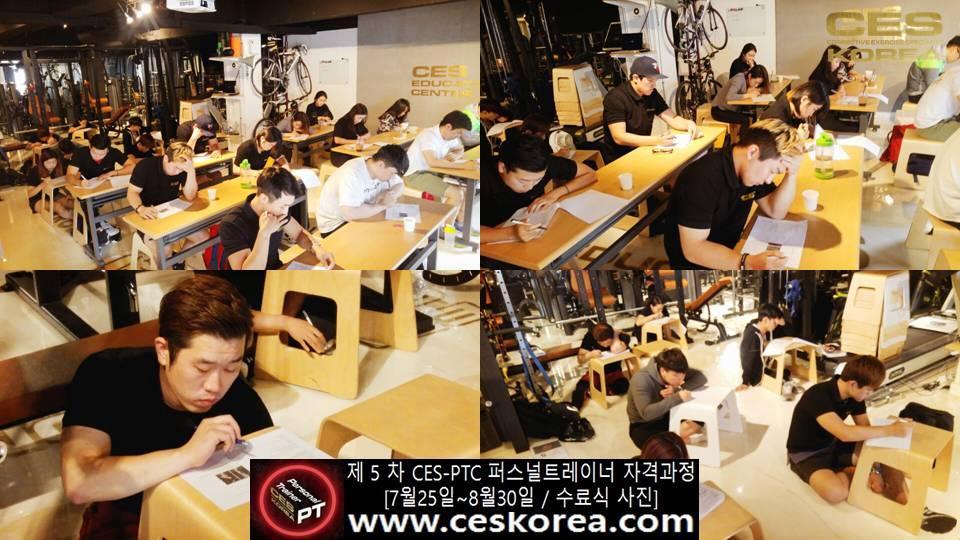 CES KOREA 퍼스널트레이너과정 5기 CES-PTC 수료식 (18)