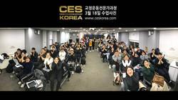CES KOREA 25차 교정운동전문가과정 (16)