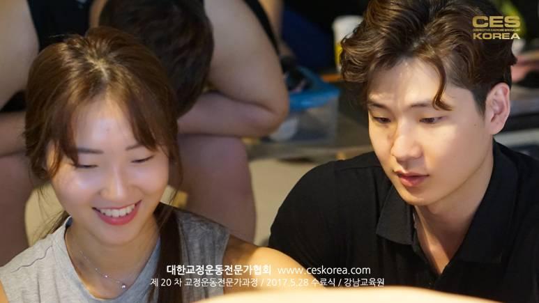 교정운동 CES KOREA (23)
