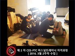 CESKOREA PTC 퍼스널트레이너 과정 2기 2주차 (16).JPG