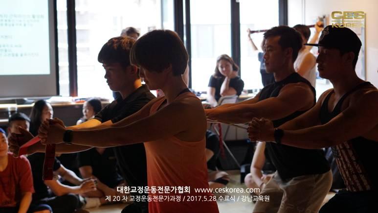 교정운동 CES KOREA (19)