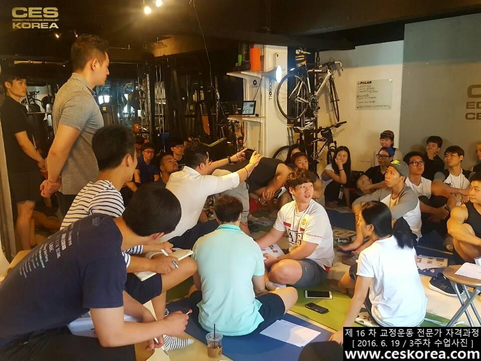 CES KOREA 16차 교정운동 전문가 자격과정 3주차  (18)