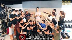 CES KOREA 퍼스널트레이너과정 5기 CES-PTC 수료식 (13)
