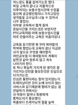 정연정선생님후기0-1