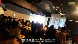 18차 CES KOREA 교정운동전문가과정 6주차 수업 (6)