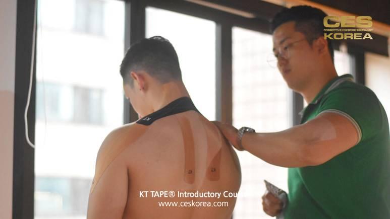 KT TAPE 국제자격과정 CES KOREA (17)