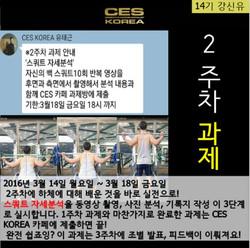 강신유 선생님 19-12